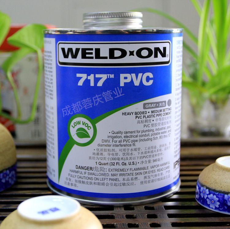 台资塑胶厂家四川直销UPVC管道专用WELD*ON IPS717PVC灰色胶水