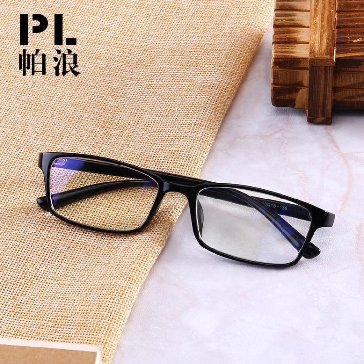 帕浪2018新款超轻防蓝光电脑护目镜方框无度数防蓝光平光眼镜批发