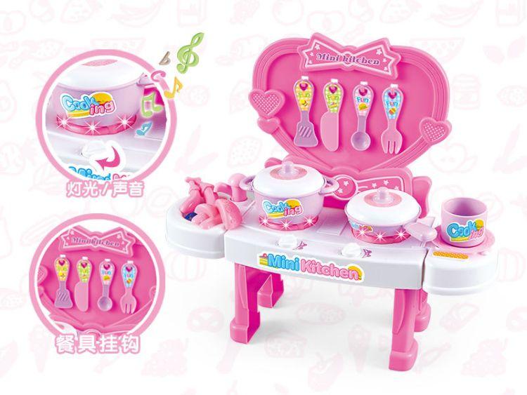 电动餐厨台 厨房灯光音乐做饭电动餐台煮饭玩具 电动灯光餐台厨房