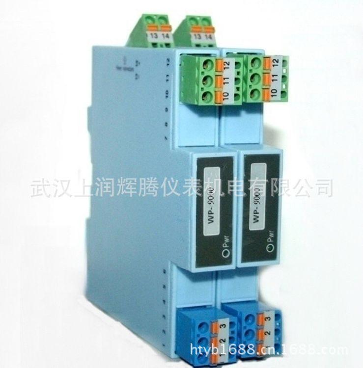 供应上润 WP-9051 WP-9052 WP-9053无源直流信号隔离器