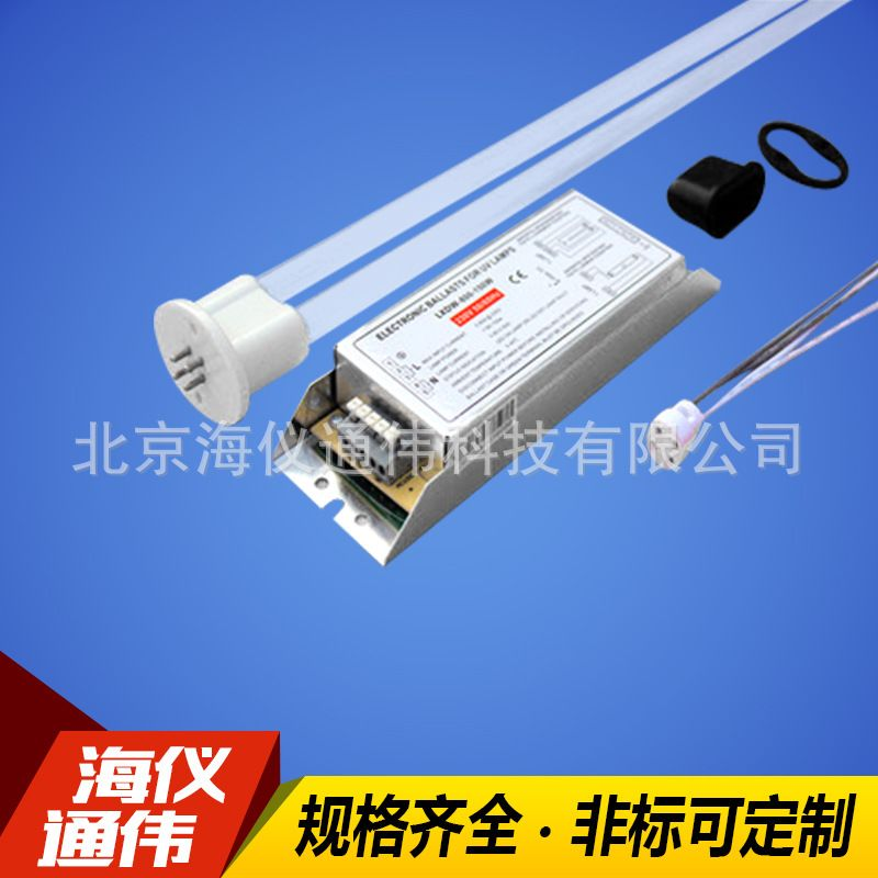 U型管150W紫外线杀菌灯 UV光解灯 废气污水油烟处理灯管