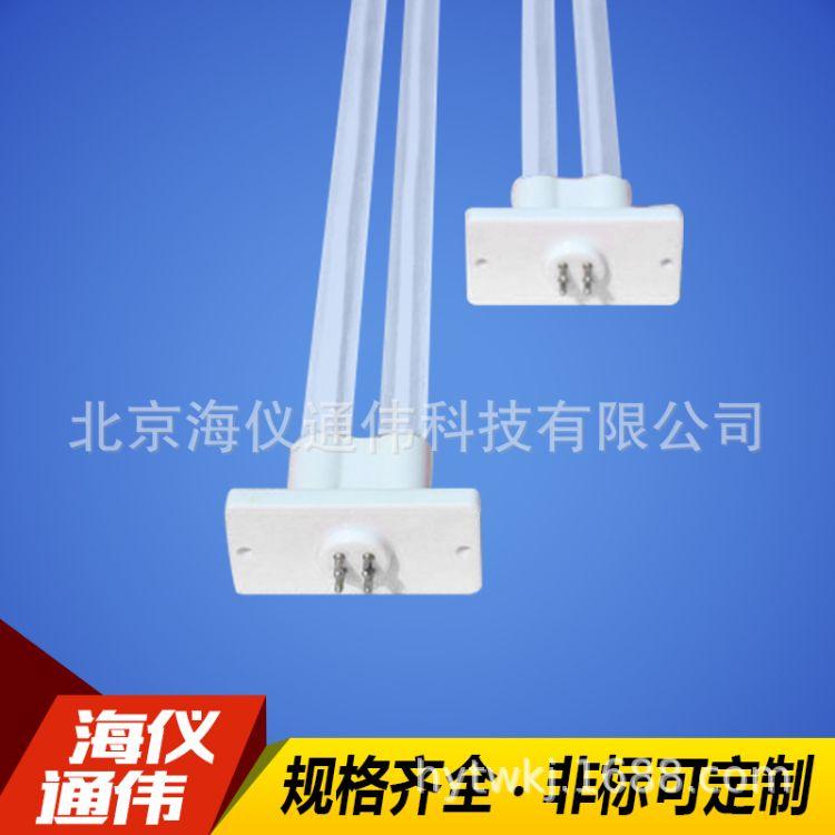 UV光解灯管光氧催化油烟净化100W 150W紫外线杀菌灯UV灯光氧灯管