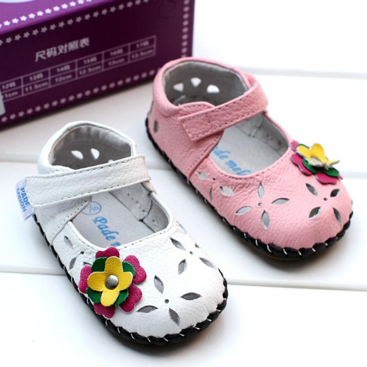 0-2岁夏季高档磨砂真皮婴儿防滑学步鞋 软胶底宝宝凉鞋050