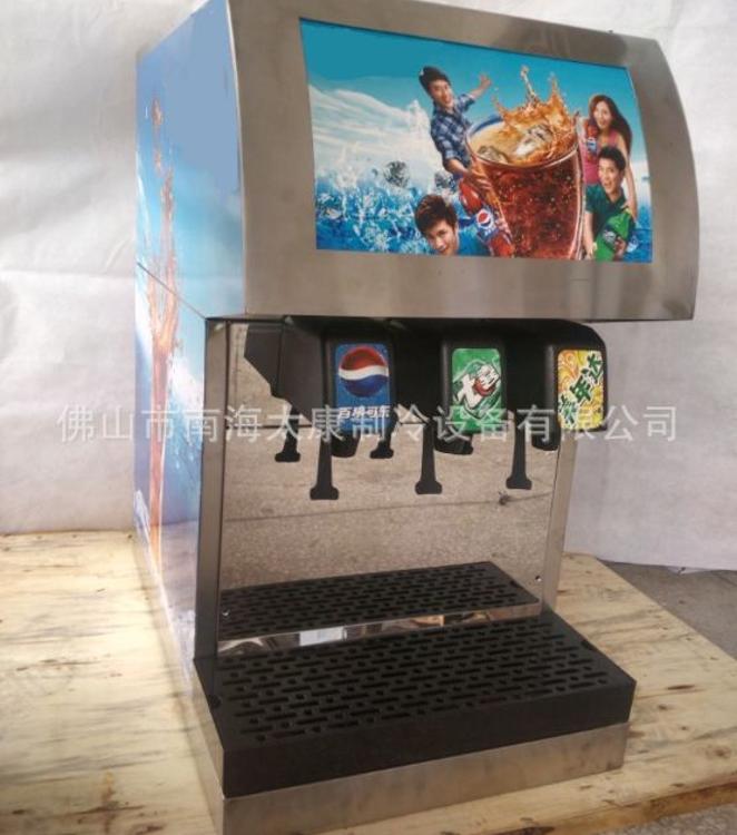 一代新款三阀可乐机 雪碧可乐机 多阀可选百事可乐现调机设备机器