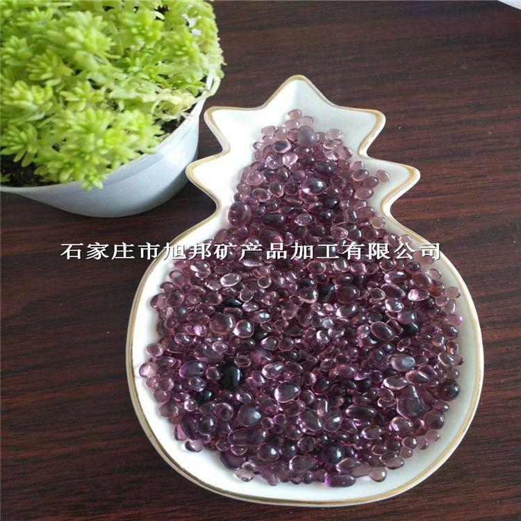 厂家直销玻璃微珠 紫色  规格齐全   装饰玻璃微珠