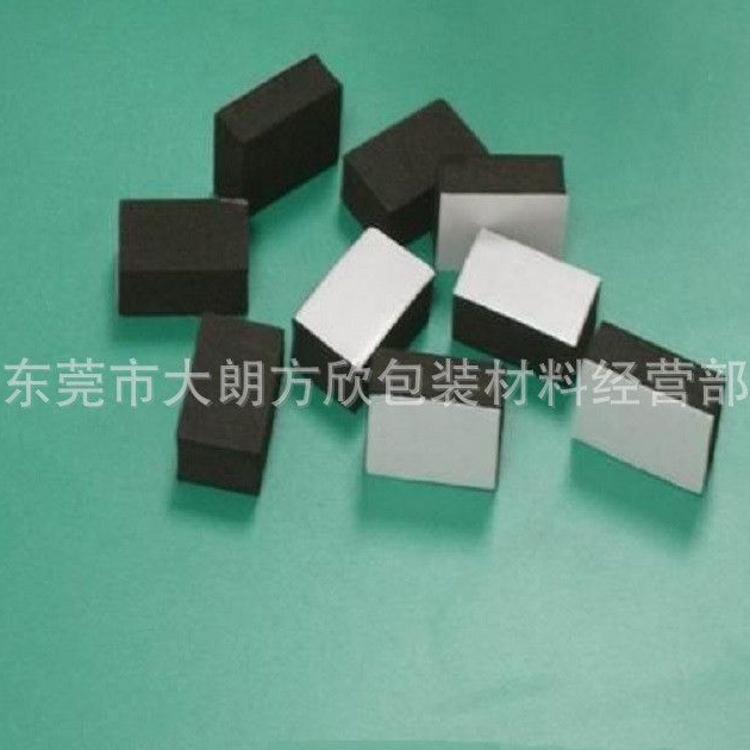 【供应】自粘EVA泡棉胶垫 缓冲减震防滑 方形EVA背胶泡棉