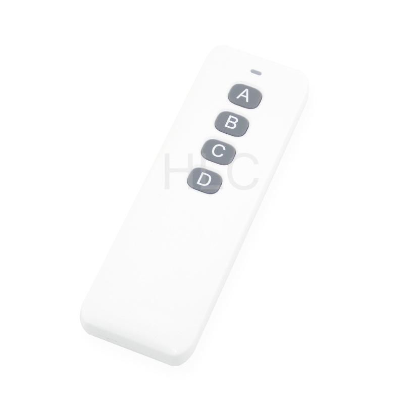 智能遥控器 智能家居设备 室内无线RF遥控器7号电池供电
