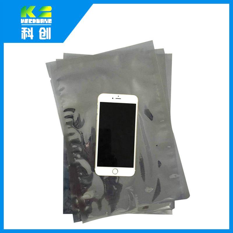 东莞厂家生产批发防静电屏蔽袋 自立镀铝屏蔽袋定做加工厂家