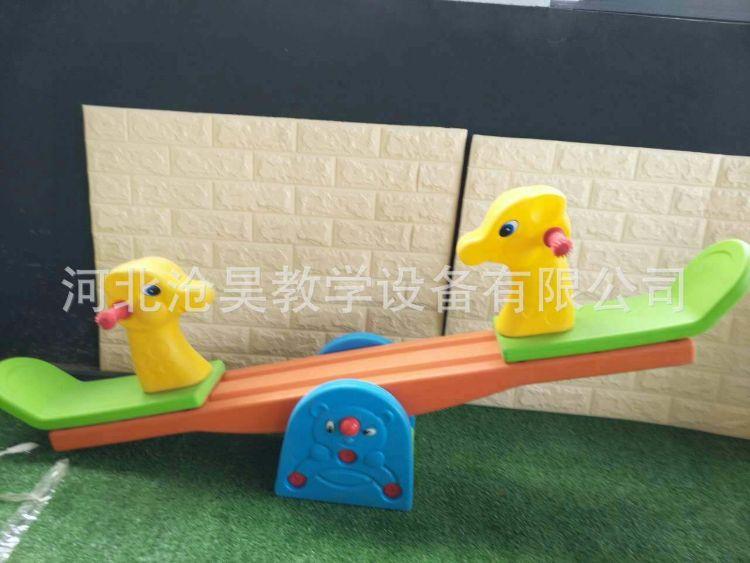 户外幼儿园设备双人喜洋洋跷跷板 儿童 塑料双人摇马翘翘板批发