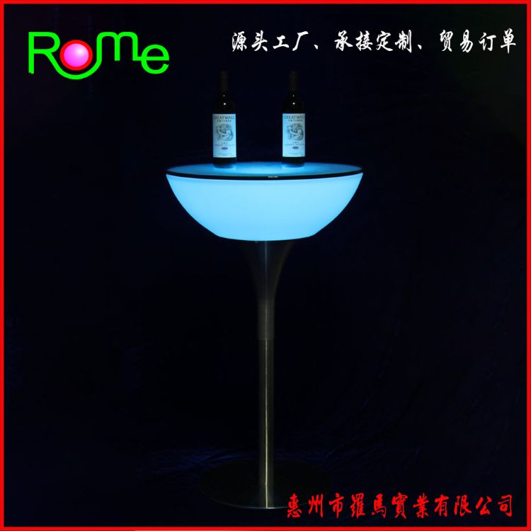 供应LED发光家具吧台,提供环保户外酒吧椅子家具,滚塑加工设计