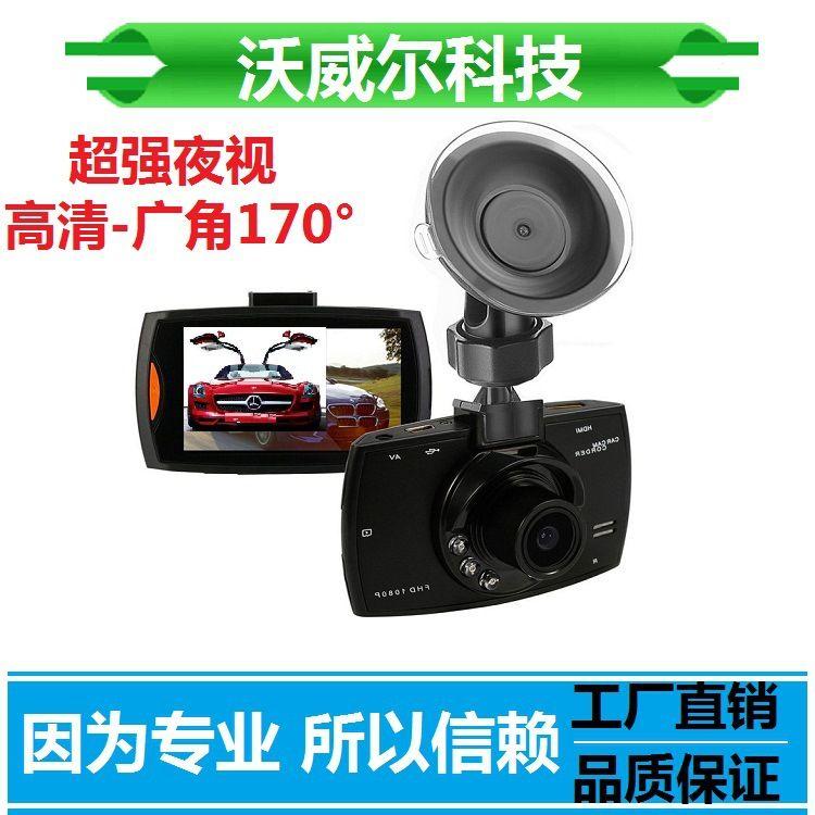 厂家直销 双镜头夜视G30行车记录仪 高清行车记录仪 记录仪
