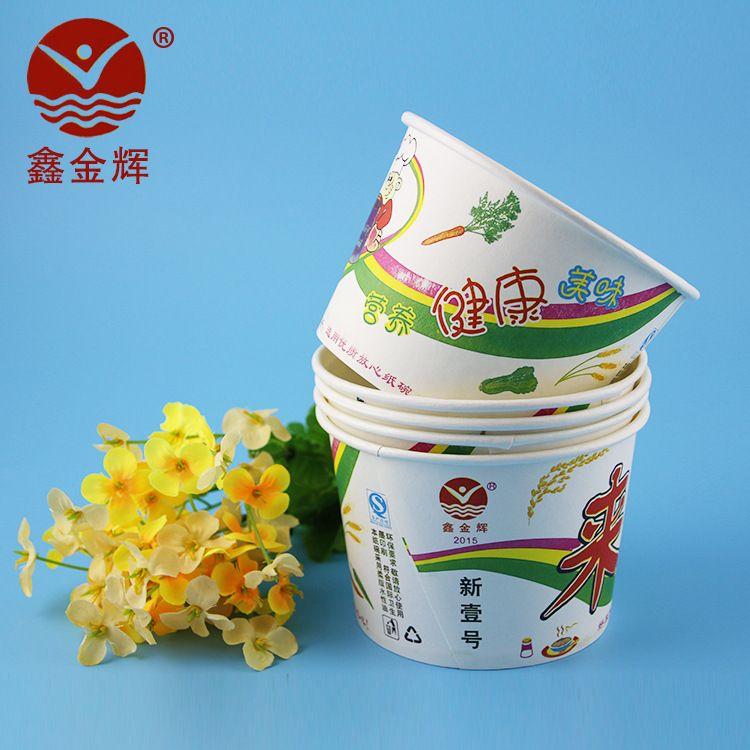 厂家批发700ml打包纸碗 米粉碗 面条打包碗订做 加logo