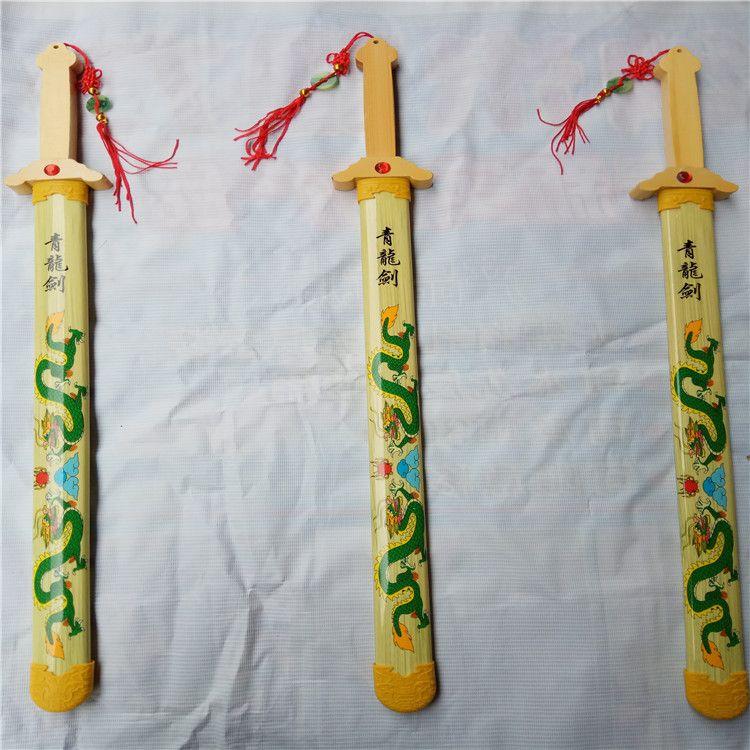 厂家批发儿童木剑玩具 庙会景区竹剑青龙剑 竹制玉佩款青龙宝剑