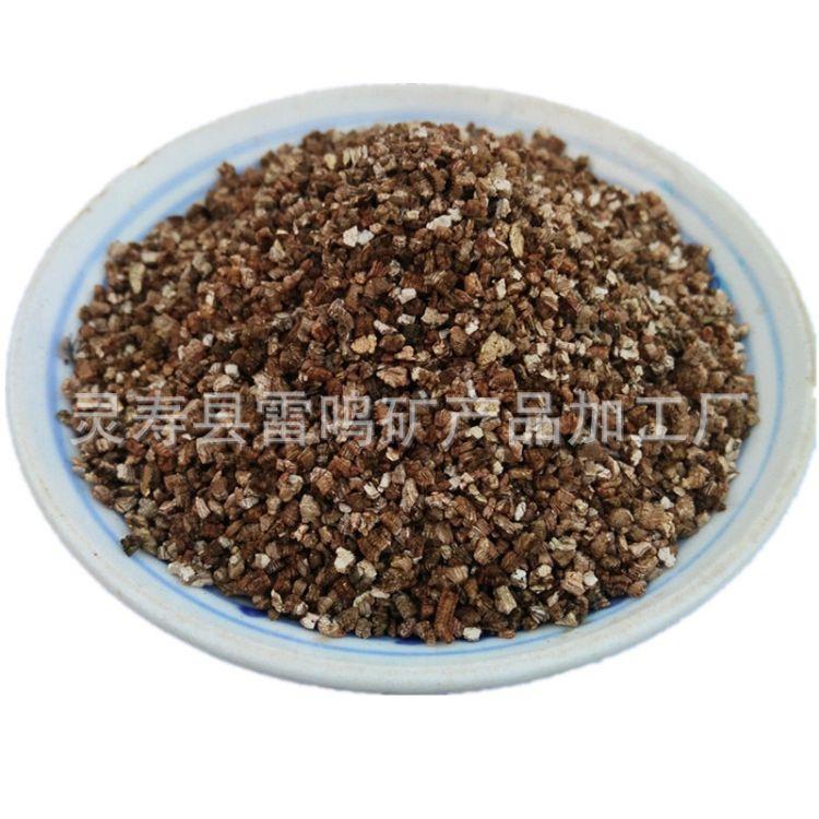 雷鸣矿产品 批发育苗用蛭石3-6mm 保温蛭石混合料 价格优惠 欢迎选购