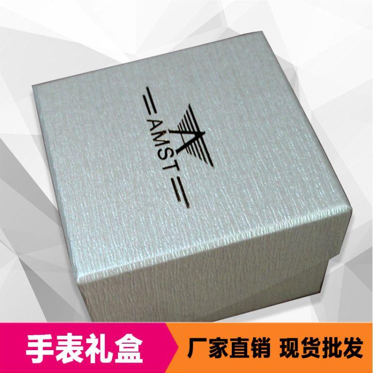 包装盒礼品盒正品AMST艾美时特手表盒精美包装盒厂家批发AM004