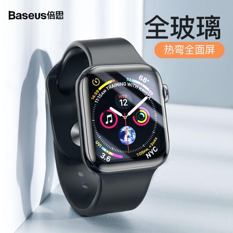 倍思 For Ap Watch 4代手表保护膜贴膜 0.3mm全屏曲面钢化膜40mm