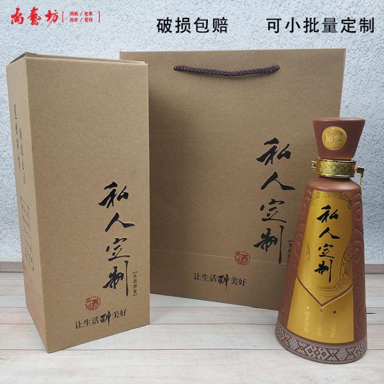 陶瓷酒瓶仿古1斤500ml装酒瓶定制厂家直销个性创意艺术空白酒瓶