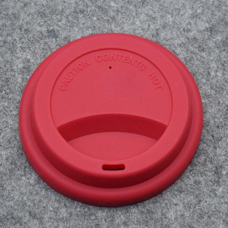 硅胶杯盖 厂家直销可定制陶瓷杯盖日常生活用品 硅胶陶瓷盖
