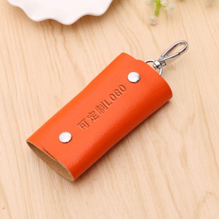 真皮钥匙包头层牛皮男女士家用锁匙包礼品赠送定制logo钥匙套批发