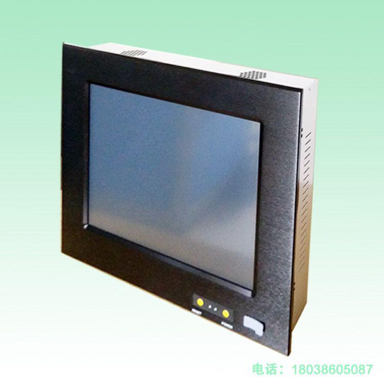15寸工业触摸式平板电脑工业电脑厂家直销