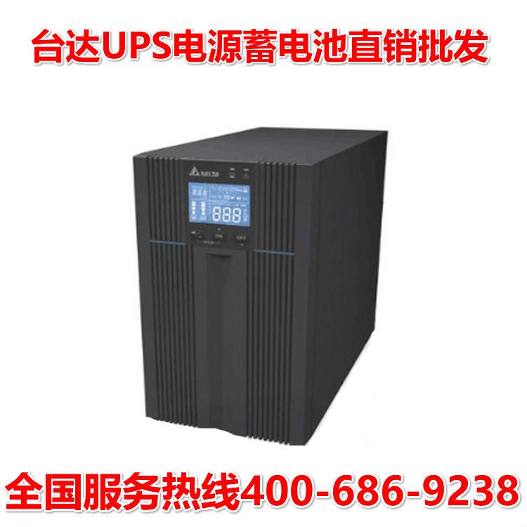 台达UPSN10K/1000VA不间断电源8000W 220V机房工中达电通UPS 台达