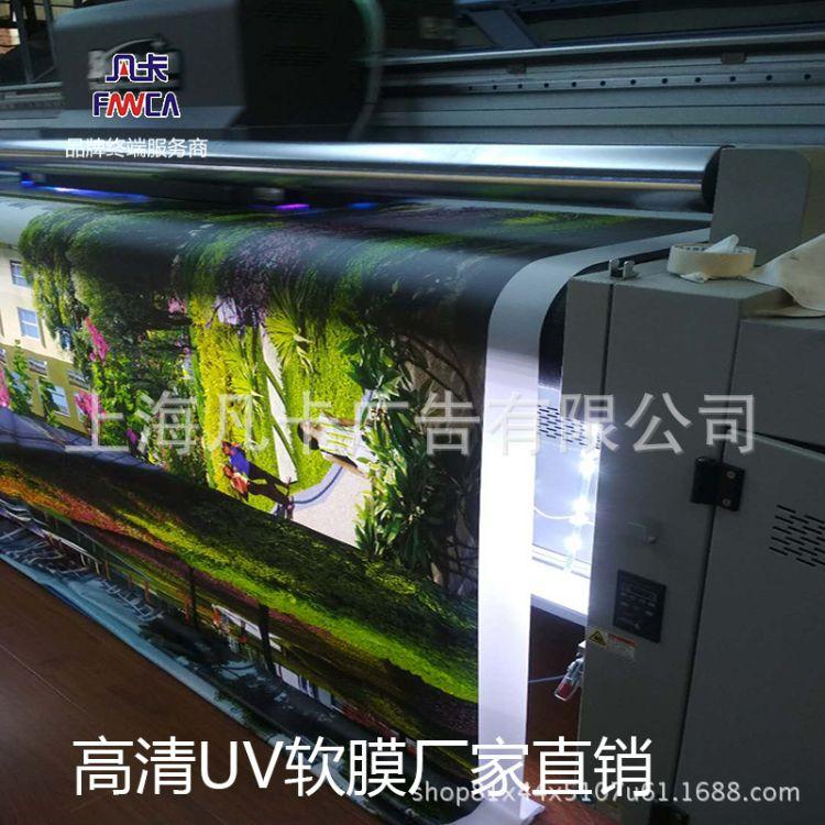 高清UV软膜打印-手机连锁店UV膜-凹凸立体感强-质量保证厂家直销