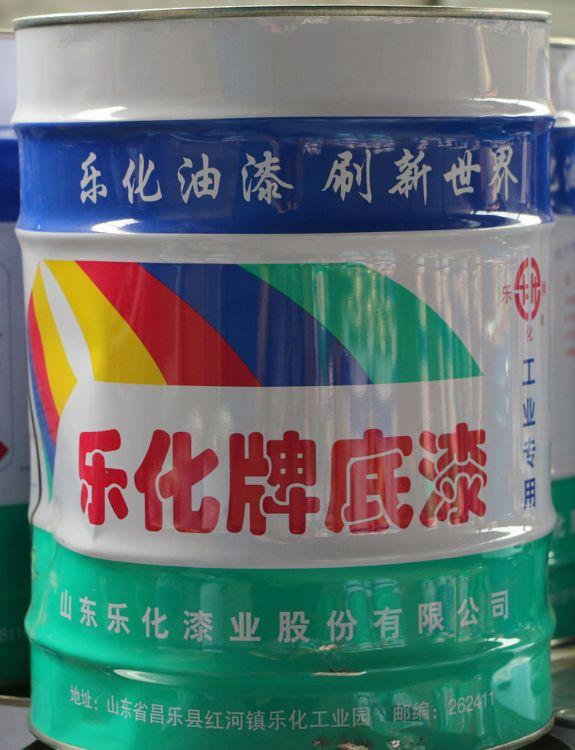 厂家直销乐化油漆  中黄醇酸防锈底漆 钢结构专用涂料