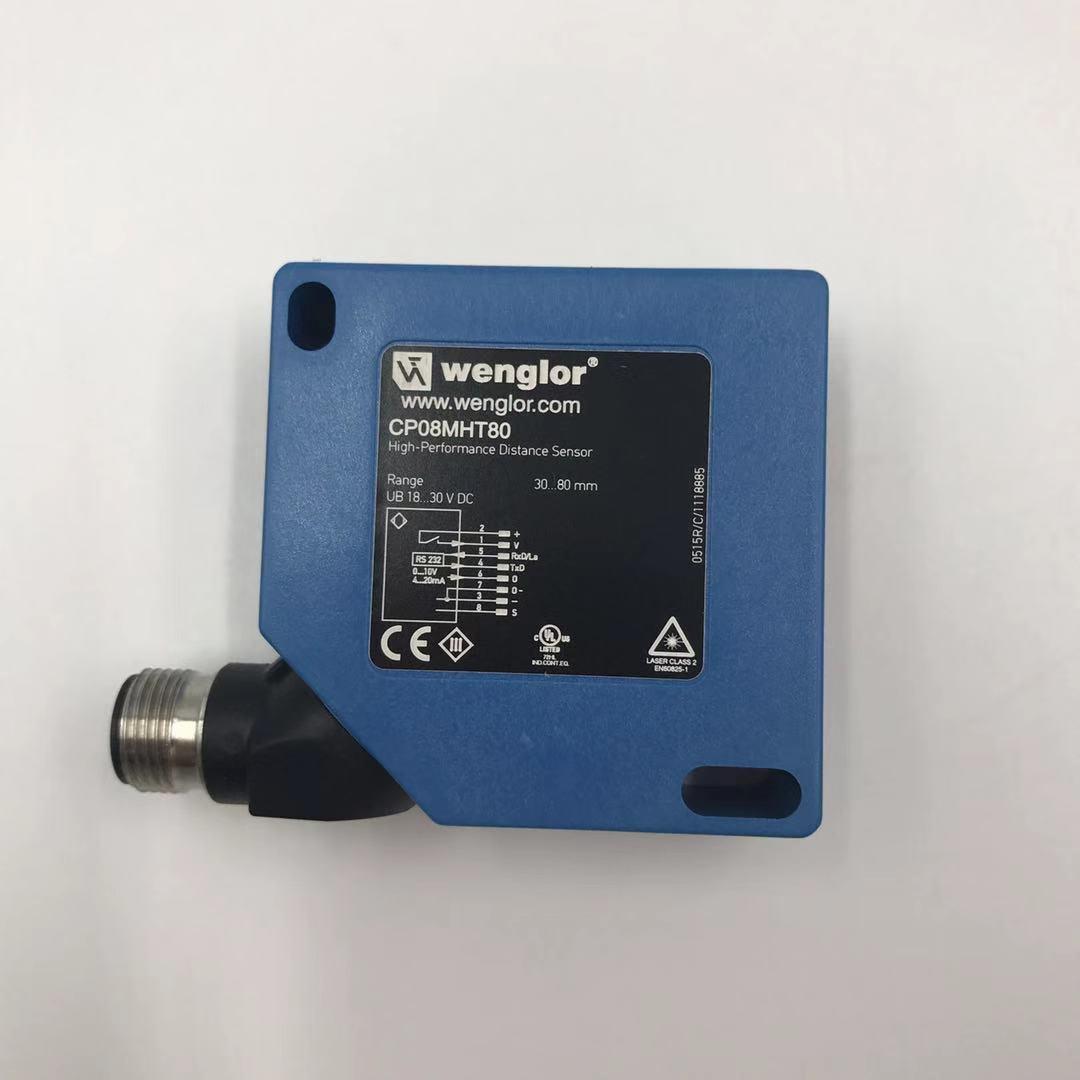 Wenglor激光传感器全新包装一级代理特价CP08MHT80现货