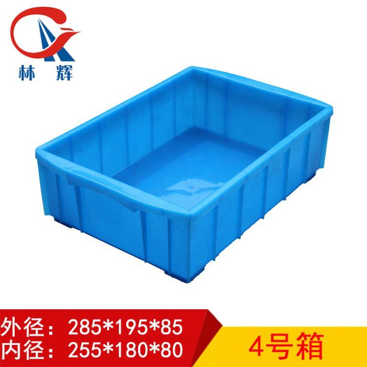 厂家直销加厚塑料周转箱 pe新料蓝色塑料周转箱 五金零件盒现货