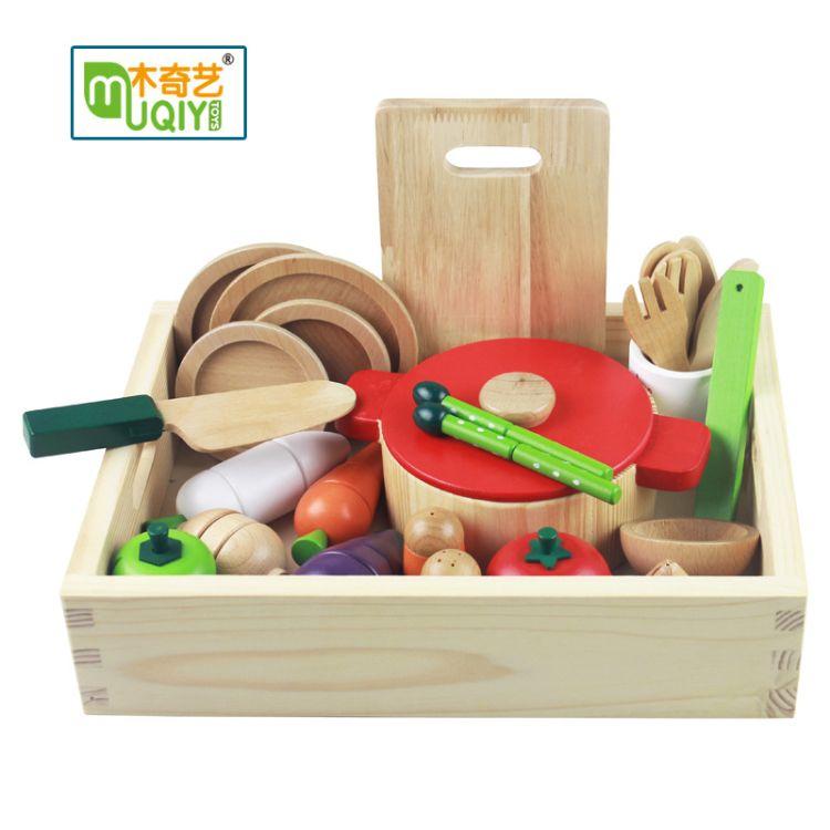 大号木盒装仿真磁性蔬菜水果切切看切切乐木制儿童早教过家家玩具