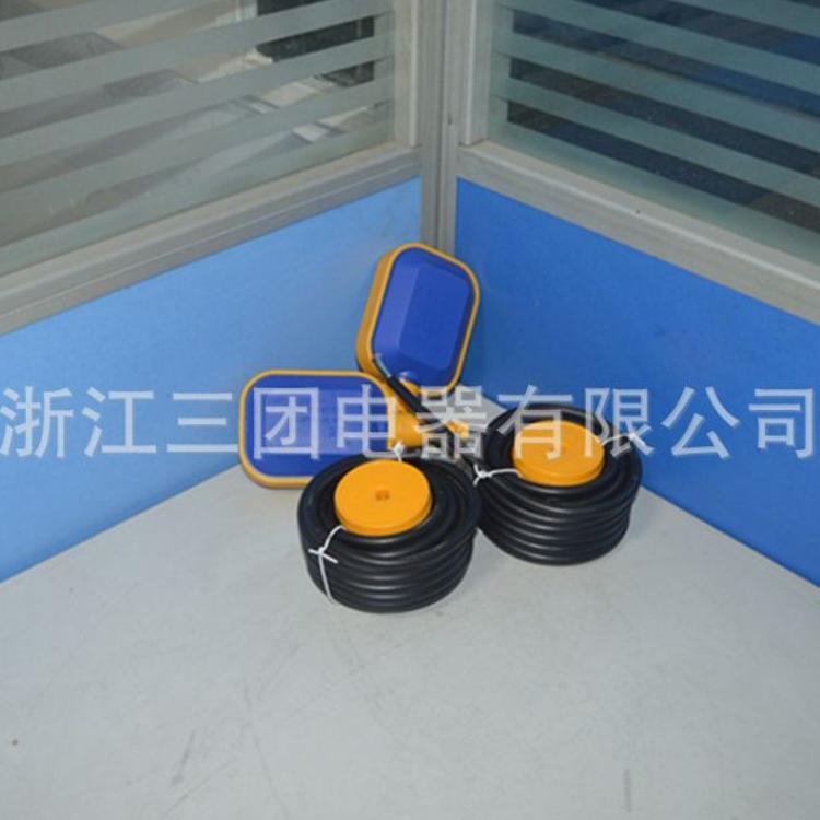 供应 UK-211 电缆浮球液位开关/水泵控制线缆浮球开关