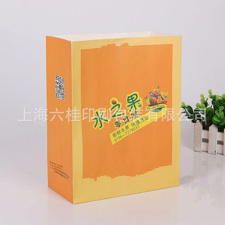 现货批发 彩印专用食品袋 一次性打包纸袋 可印Logo