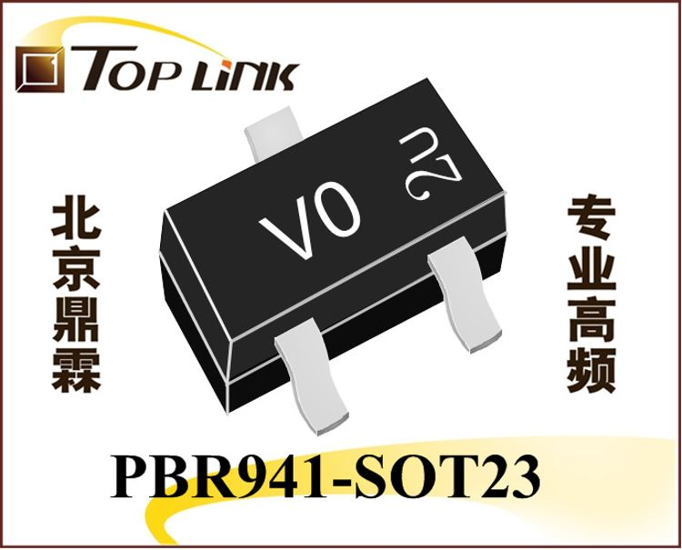 MMRF9411-SOT143高频微波三极管