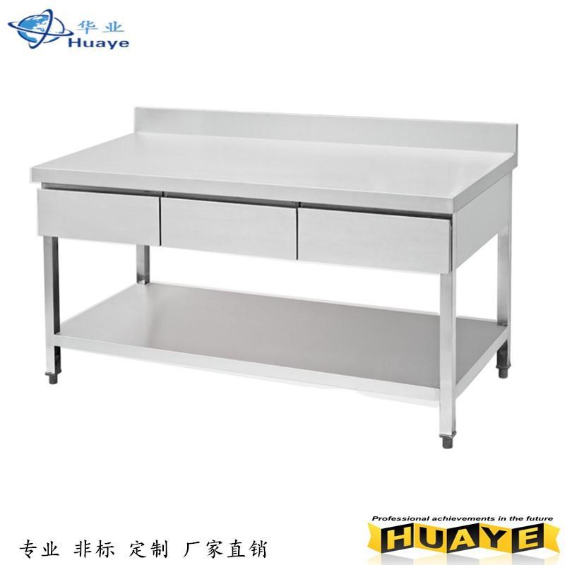 三抽屉双层工作台厨房不锈钢 双层打荷台双层操作台厂家直销批发