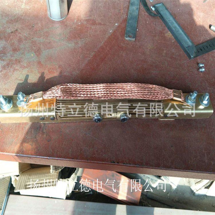 800A滑线膨胀段  800A滑线膨胀器  铜滑线膨胀器  膨胀器装置