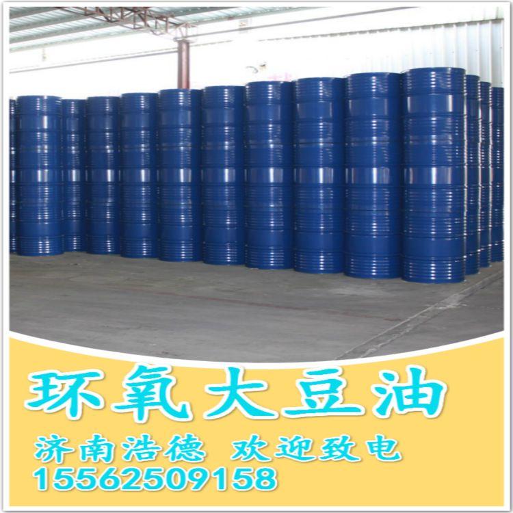 环氧大豆油厂家 增塑剂环氧大豆油ESO PVC增塑剂环氧大豆油厂家
