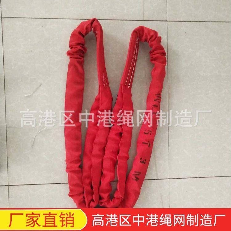 吊装带 柔性起重吊带 3T4M扁平吊带 5吨6米行车吊装带