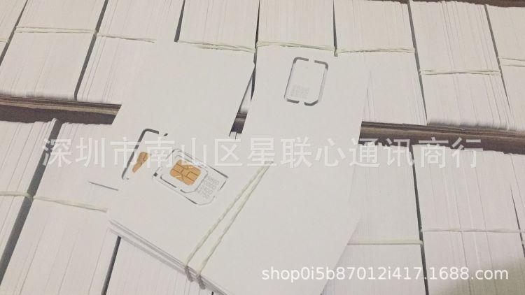 黑解卡贴苹果卡贴-黑解卡SIM解卡iPhoneXS max/XR/X/黑解卡