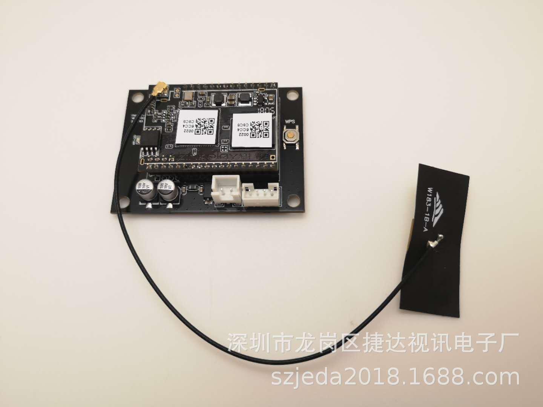 Wifi无线智能音频模组,无线音乐接收器 升级老款音响变无线 WA31