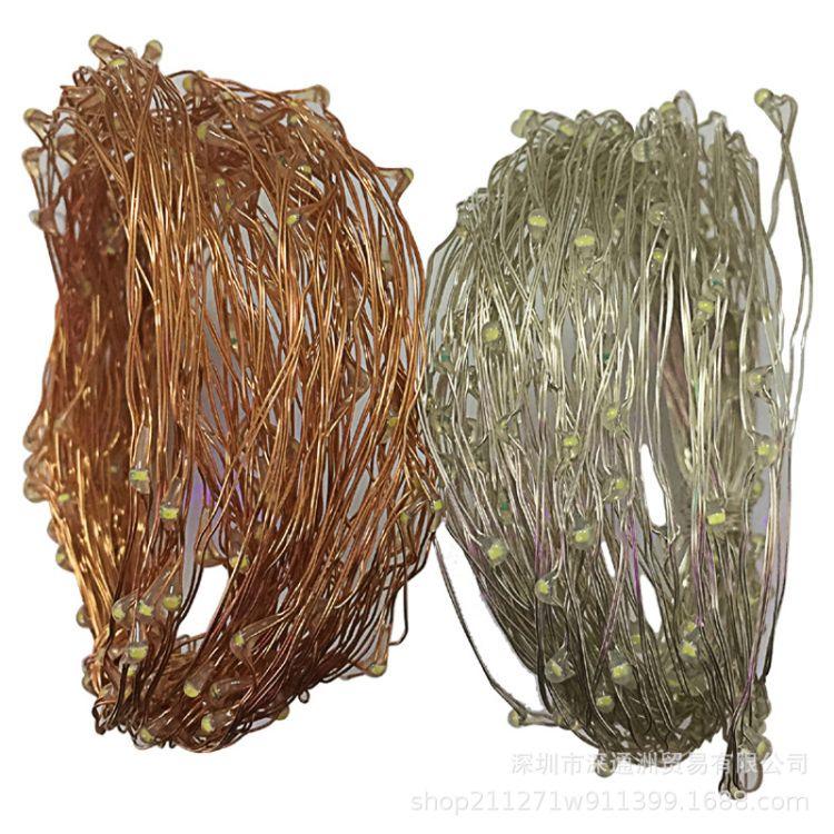 厂家直销 led铜线灯串裸灯铜丝灯银丝灯10米圣诞节日装饰彩灯