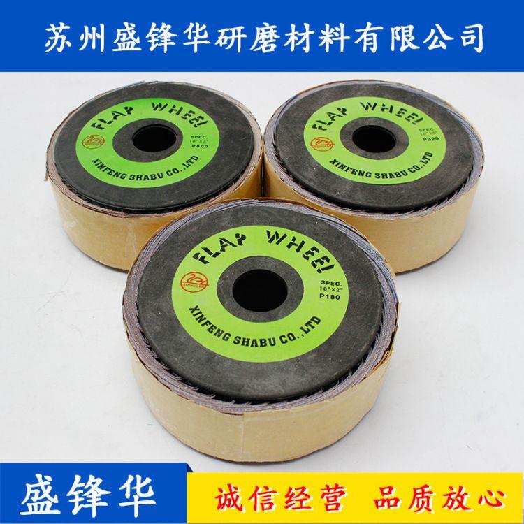 砂布丝轮千丝轮木工专用去毛刺丝砂布打磨轮五金拉丝轮抛光轮