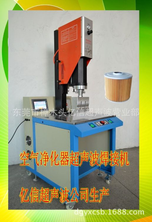 自动转盘塑焊机 超声波焊接机 高周波熔接机 音响网包布机 线束焊接机 热压机 吸塑包装机