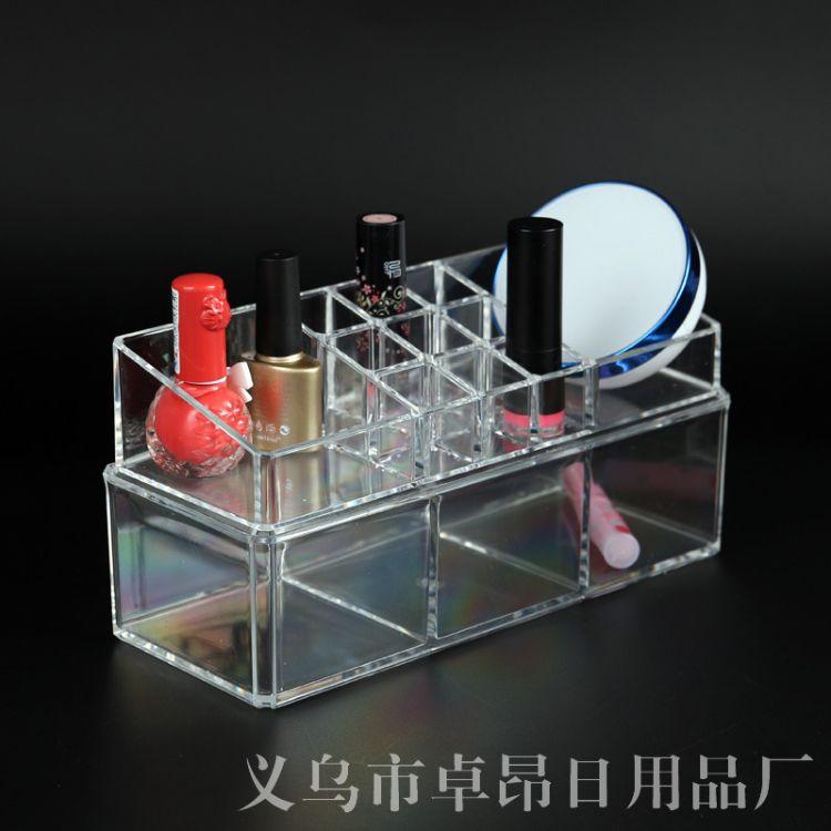 厂家直销 透明简约护肤品化妆盒 亚克力组合型透明收纳盒宿舍神器