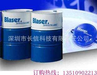 巴索Blasocut 2000 Universal-MD水溶性铜铸铁铝钢统统切削液包邮