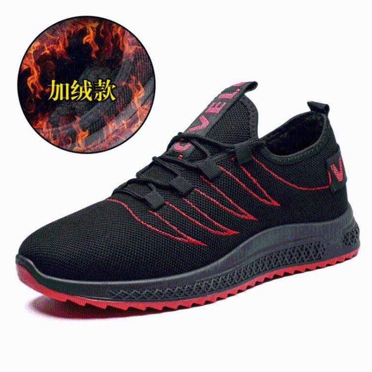 厂家批发2018秋冬新款加绒男鞋 时尚飞织软底跑步鞋 男运动休闲鞋