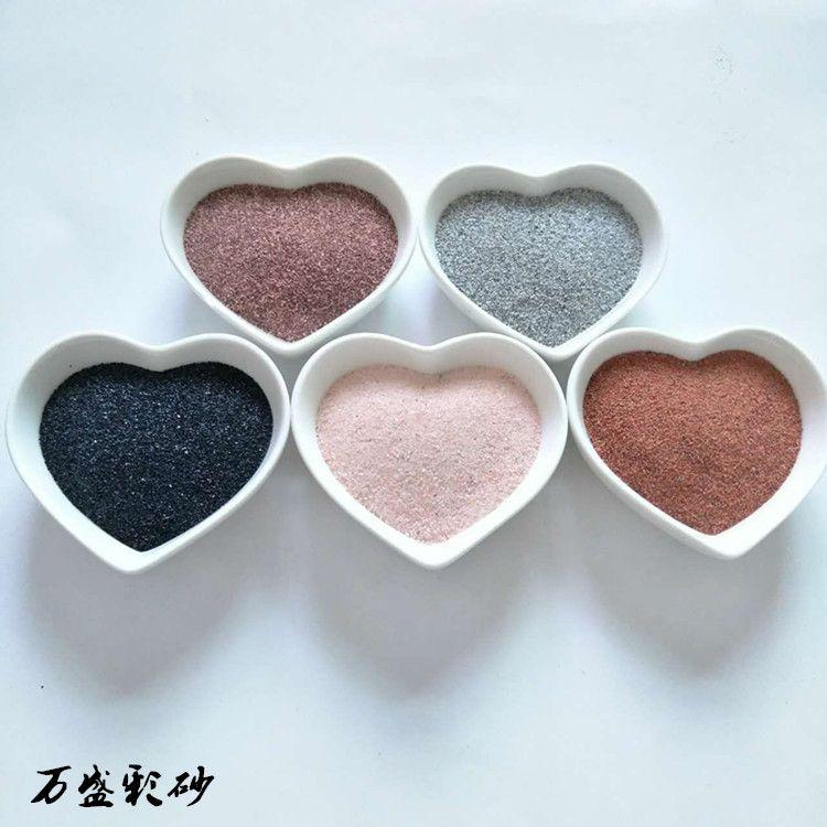 彩砂厂家供应 真石漆彩砂 天然彩砂 颜色齐全 免费拿样