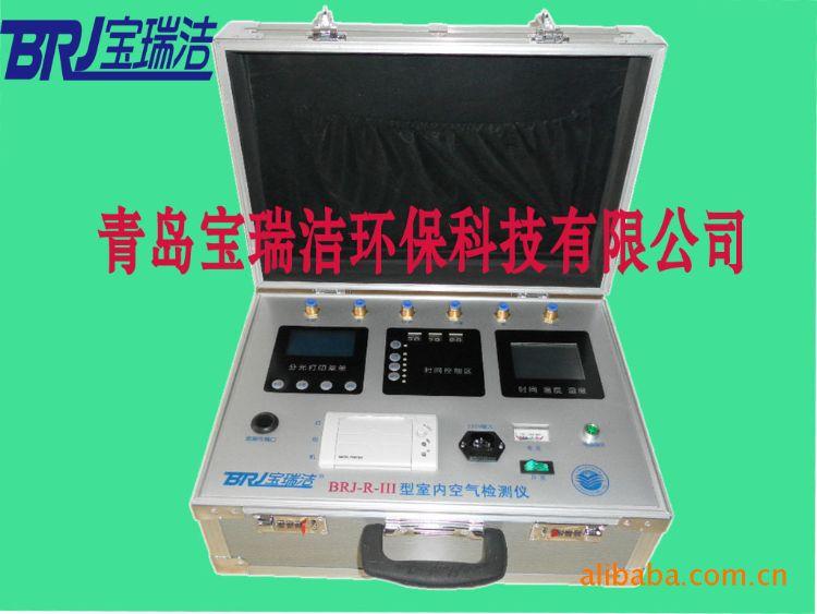 2016新款式空气质量检测仪