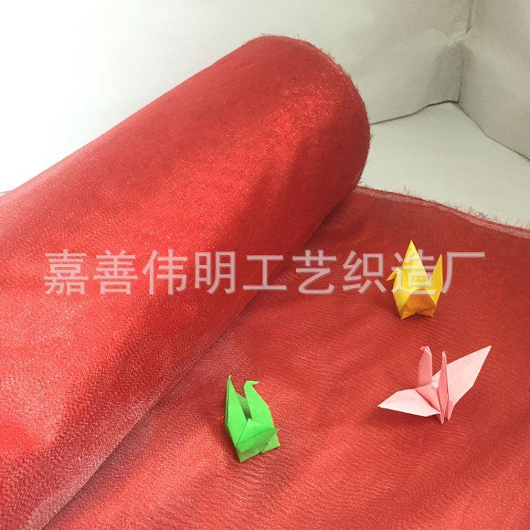 新季银葱网布现货供应 时尚绚丽全涤网布 厂家直销批发