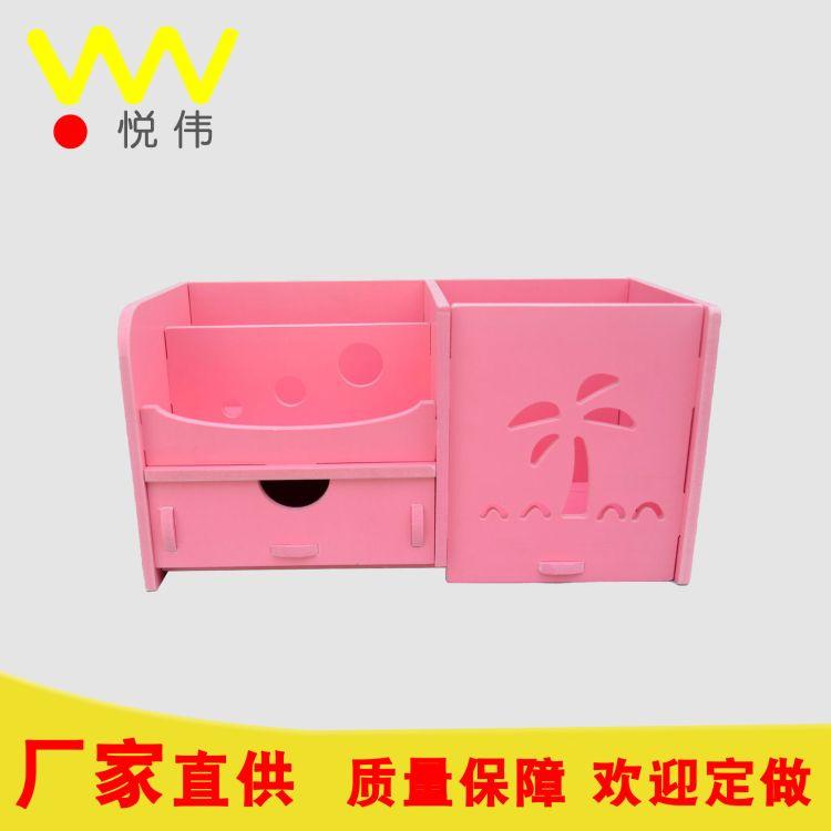 可爱桌面首饰收纳盒 粉色卡通多功能收纳整理盒 厂家直销