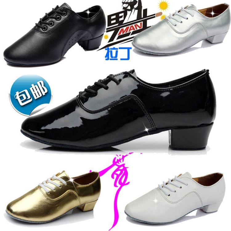 男孩成人拉丁舞鞋男童鞋少儿童男鞋漆皮男式成人软底拉丁鞋